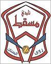 Muscat Club