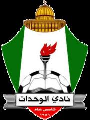 Al-Wehdat Sports Club of Amman