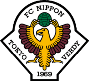 Tokyo Verdy 1969