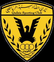 Al-Qadisiya