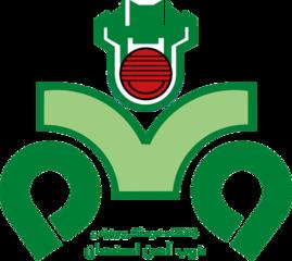 Zob Ahan Isfahan F.C.