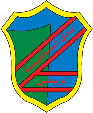 Al Salmiya