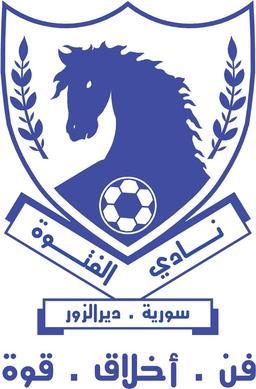 Al Foutoua Deir Ez Zor