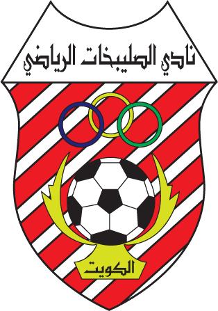 Al Salibikhaet