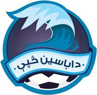 De Abasin Sape FC