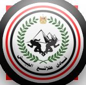 Tala'ea El-Gaish Sporting Club