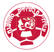 Hapoel Ironi Marmorek Rehovot Football Club