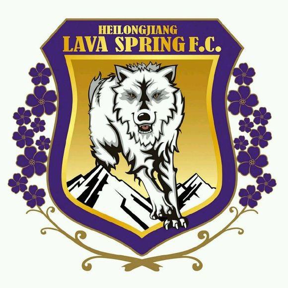 Heilongjiang Lava Spring