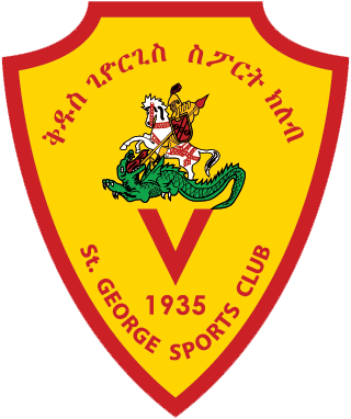 Saint George FC Addis Ababa
